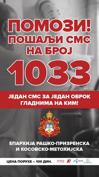 CMC 1033